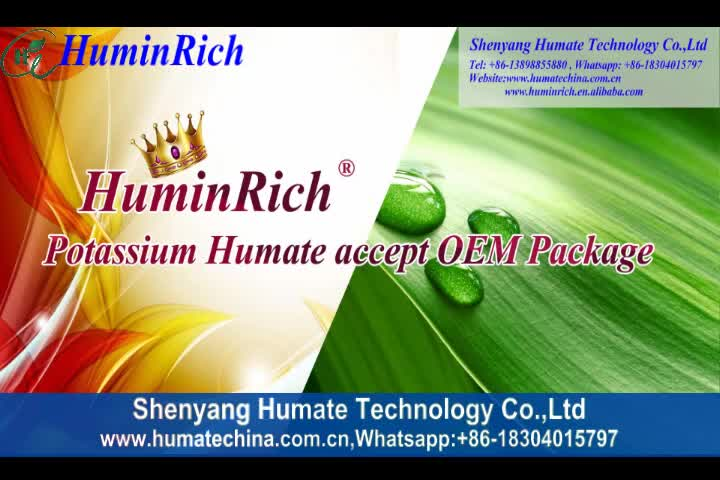 """Huminrich"" SY2001 buy Free Amino Acid Powder 40% 45% 50% 60% 70% 80% Plant Vegetable and Animal Mixed Source"