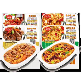 春缘自热4盒装自加热速食方便米饭