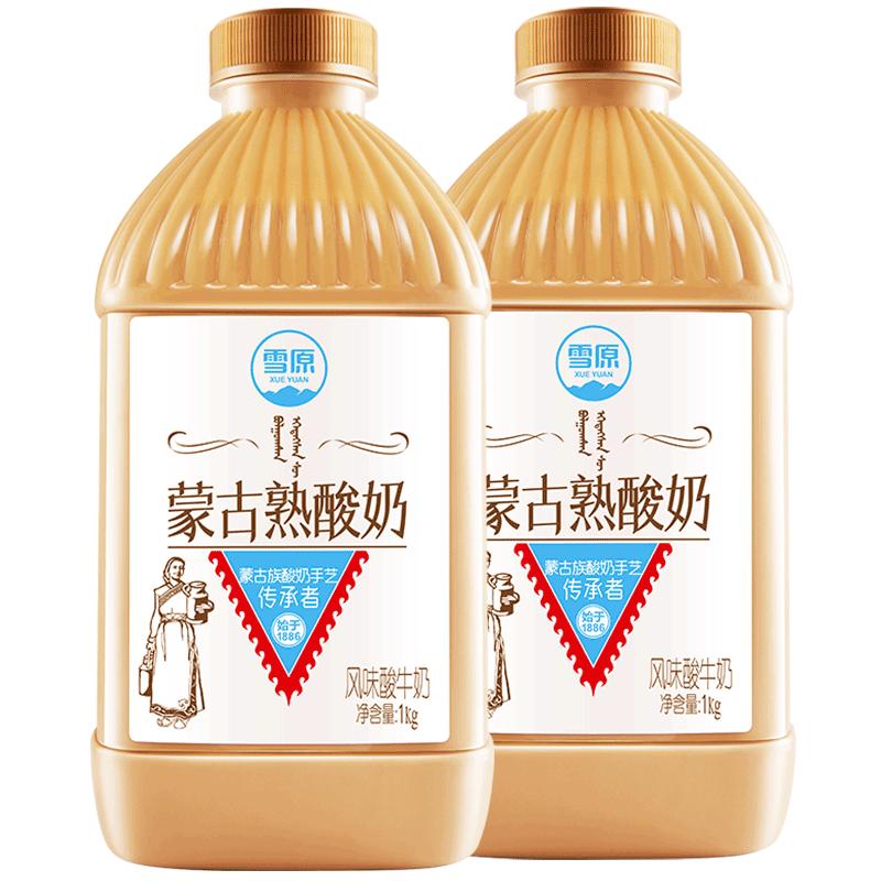兰格格炭烧酸奶桶装1000g*2 雪原风味早餐乳酸菌发酵型低糖低脂