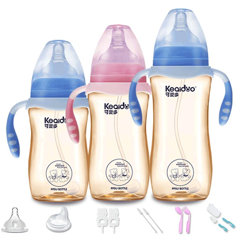 【可爱多】婴儿PPSU带吸管奶瓶