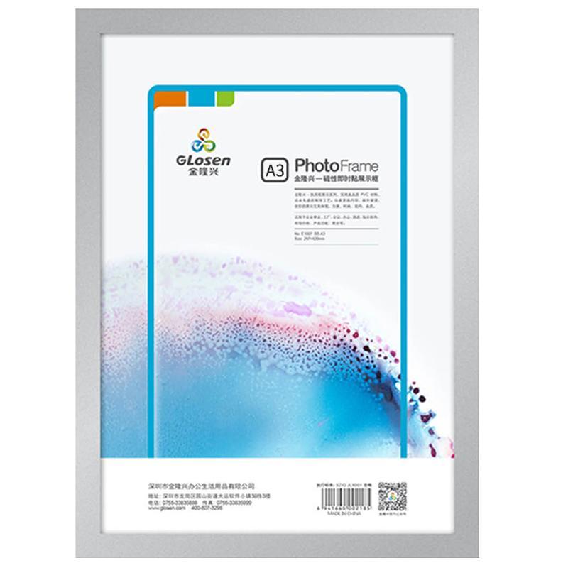 工商营业执照框正本保护套挂墙相框使用评测分享