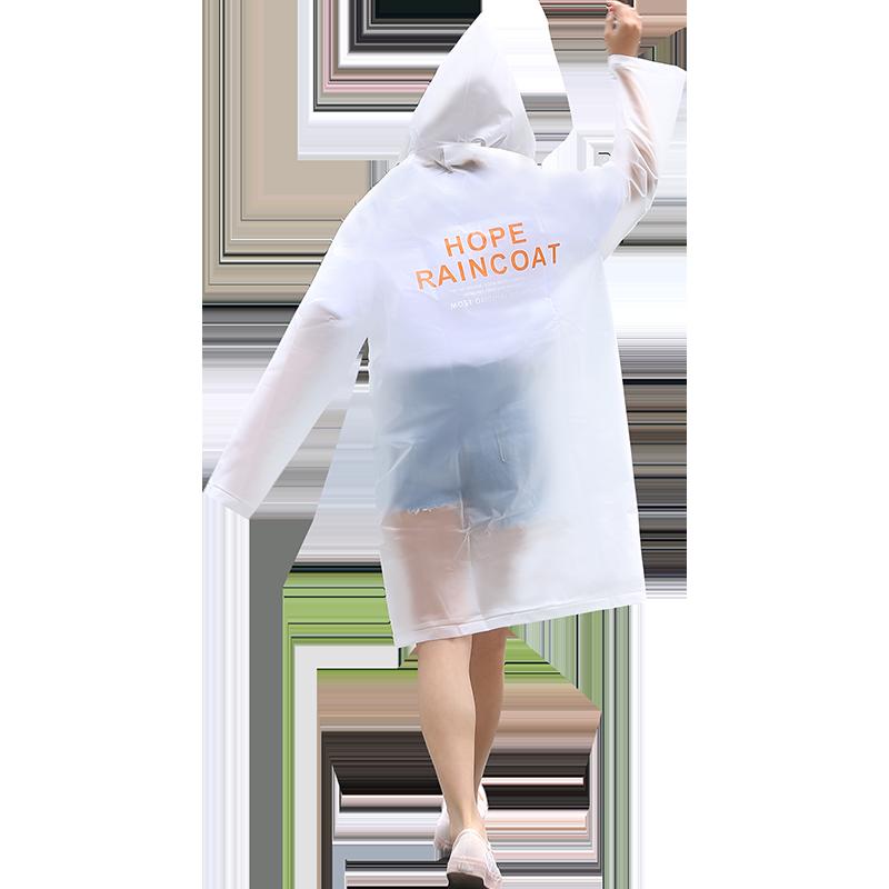 雨衣长款全身时尚加厚透明雨披电动车防雨衣单人男女户外徒步雨衣