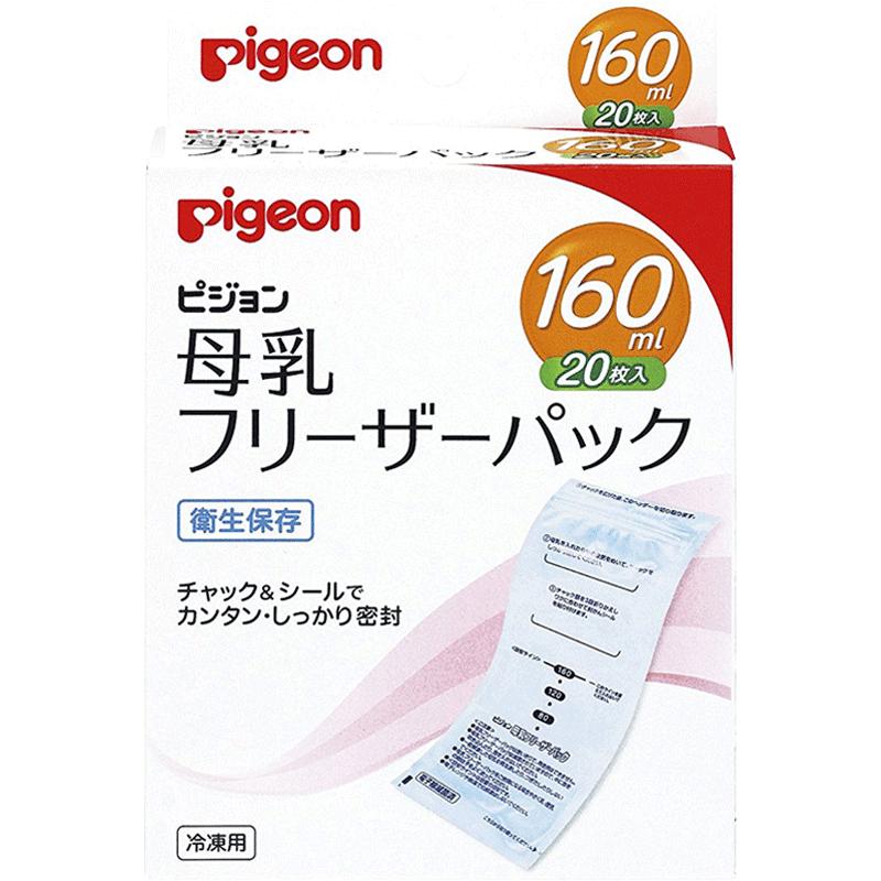 【直营】日本贝亲储奶袋进口一次性母乳保存袋持久保鲜160ml 20片