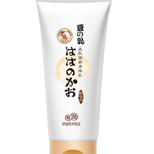 亲润孕妇豆乳保湿孕妇护肤品身体乳
