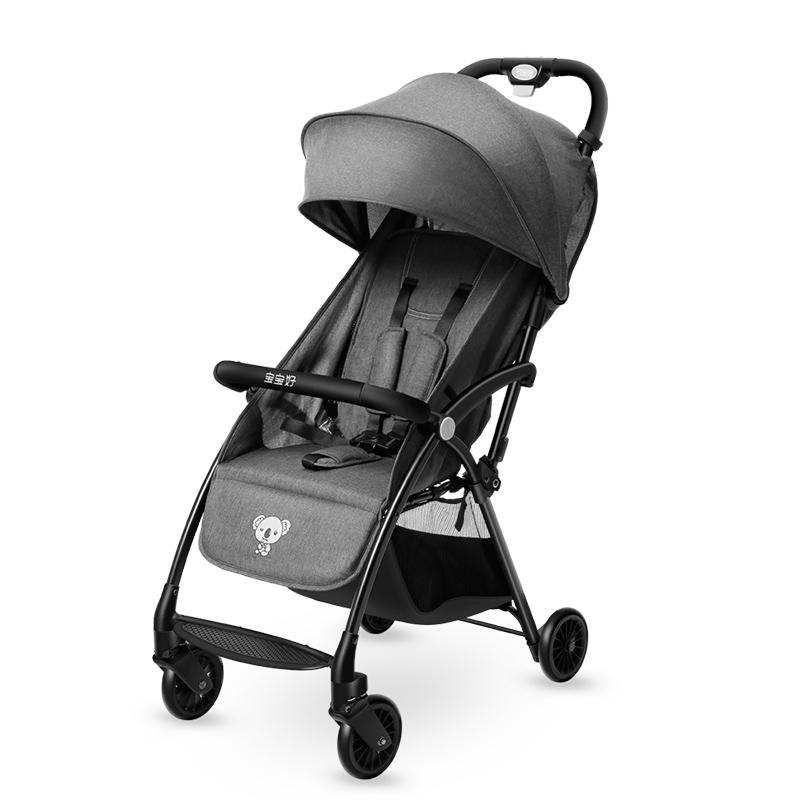 宝宝好婴儿超轻便折叠可坐可躺伞车好不好
