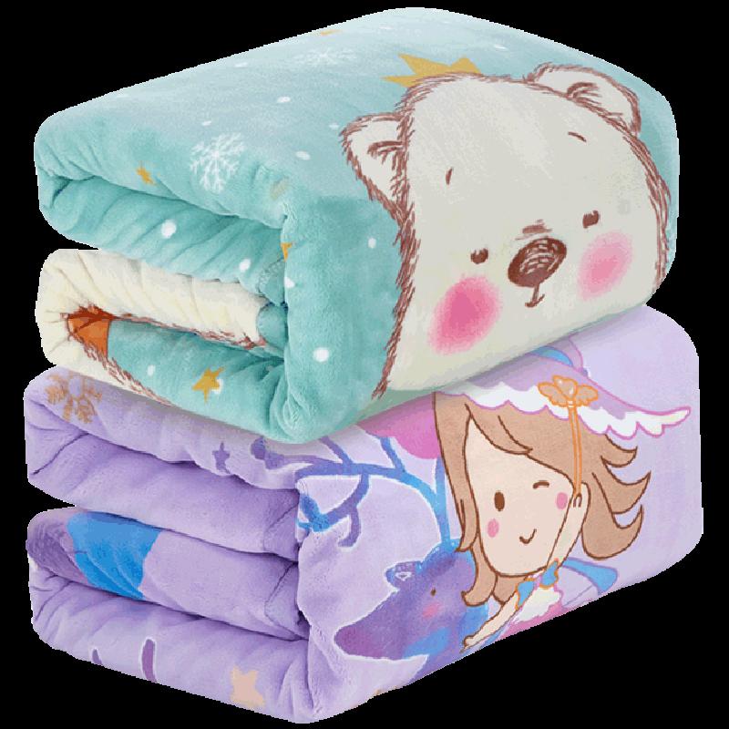 笑巴喜婴儿毛毯双层加厚秋冬季儿童小毛毯宝宝毯子午睡盖毯四季毯