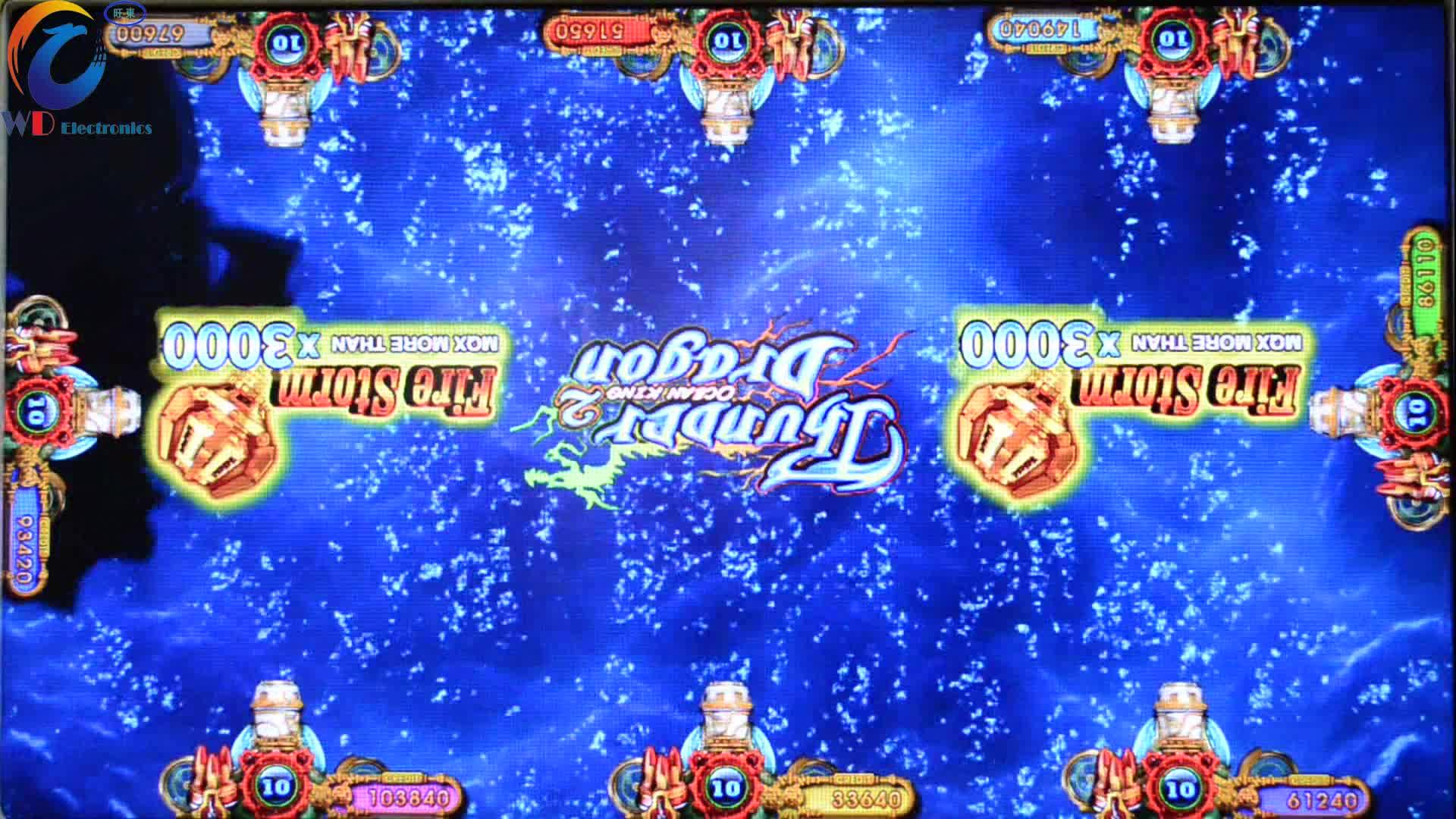 Wangdong 8 player skill fish game ocean monster plus for Fish game gambling