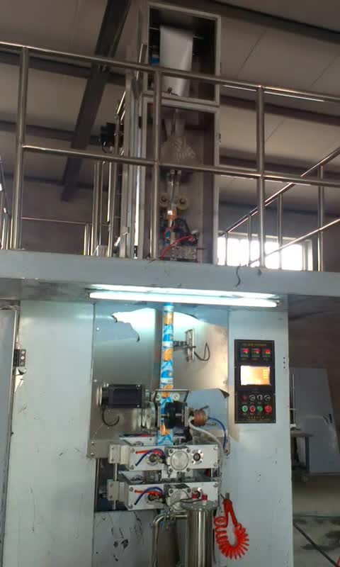 Automatic Carton Box Packing Machine 125ML Milk Aseptic Filling Machine For Juice
