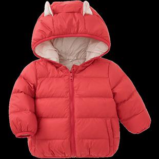 巴拉巴拉男女宝宝羽绒服轻薄2019秋冬装新款小童外套婴幼儿外出服