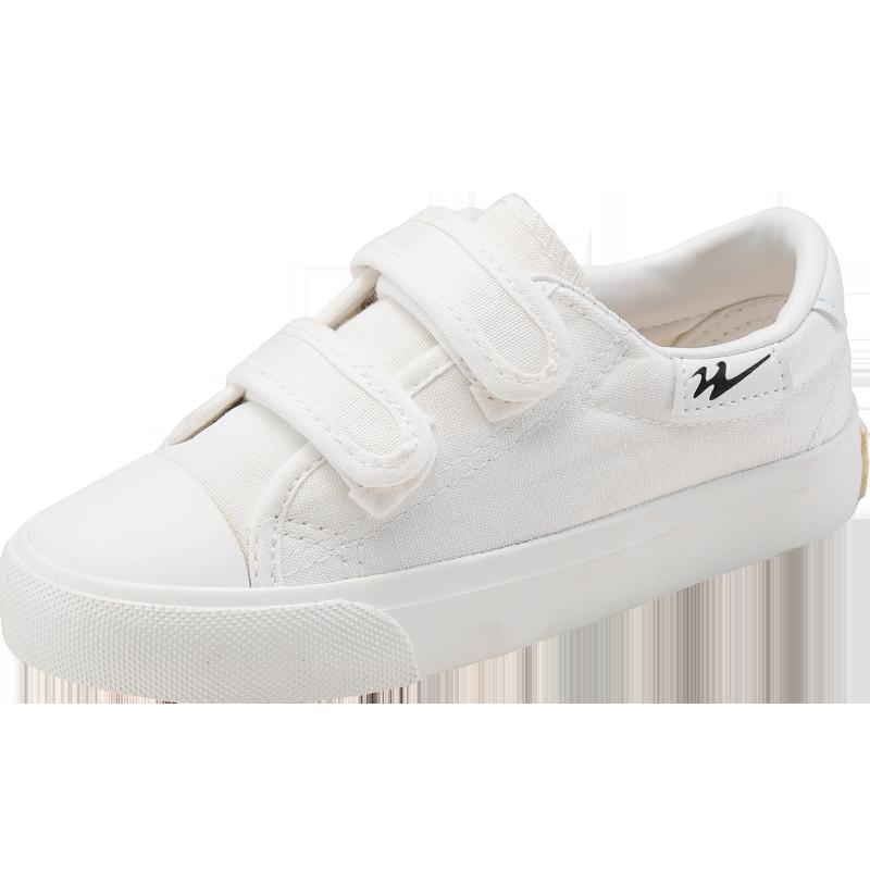 双星儿童小白鞋女童帆布鞋2020春新款重工鞋男童板鞋幼儿园室内鞋