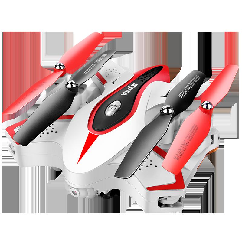 SYMA司马折叠无人机高清航拍专业儿童玩具飞行器超长续航遥控飞机