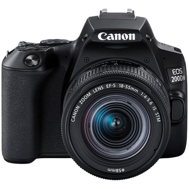 [减200元]佳能200d二代单反相机 200d2高清旅游4K视频vlog自拍数码照相机  200Dii入门级女学生款EOS 200D2