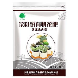 星天地芝麻渣豆餅肥菜籽餅肥花肥料