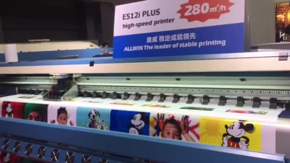 Allwin 3.2M C8 512i digital printing machine with 4 or 8 pc konica 512i printheads