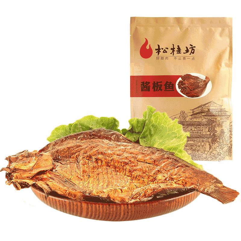 松桂坊 酱板鱼 湖南特产 常德香辣小吃零食好吃的办公室美食200g