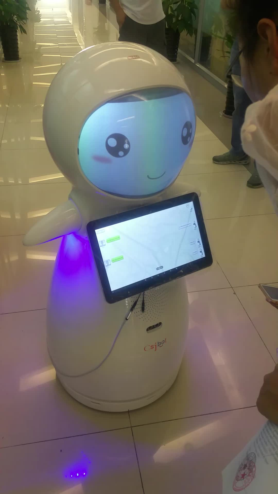 school use cloud-brained platform talking walking robot