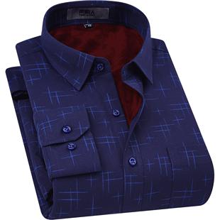 南极人男士长袖加绒加厚中老年衬衫