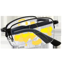 【西岚】远近两用折叠老花眼镜