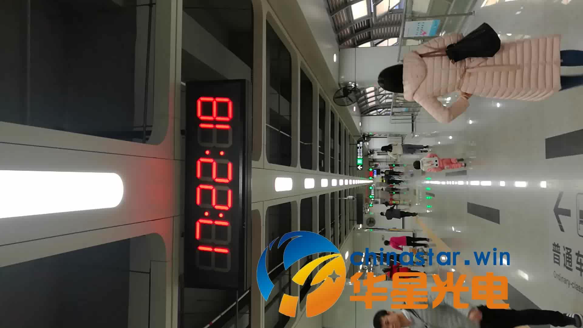역 digital display 벽 clock 88: 88: 88 Led 큰 digital 벽 clock time 디스플레이 1110*300*90 미리메터 red, amber, green