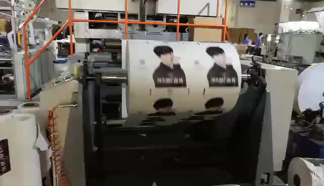 Laminated Paper Bags Paper For Shopping Bag Printing