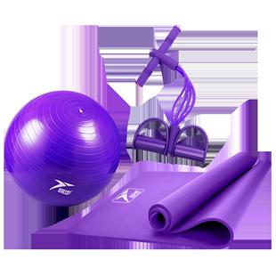 悦步瑜伽垫子初学者健身三件套地垫