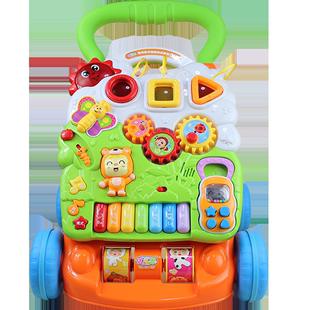 優樂恩多功能學步車手推車益智玩具男寶寶女嬰兒童幼助步1歲走路2