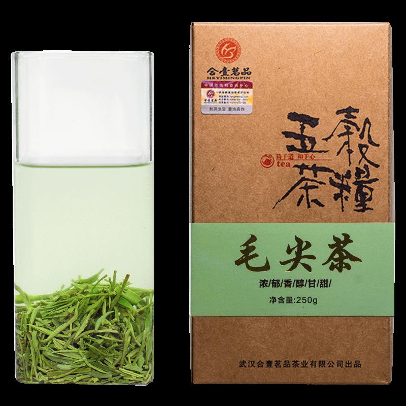 【买1送1】合壹茗品 2019绿茶茶叶信阳原产毛尖雨前新茶500g