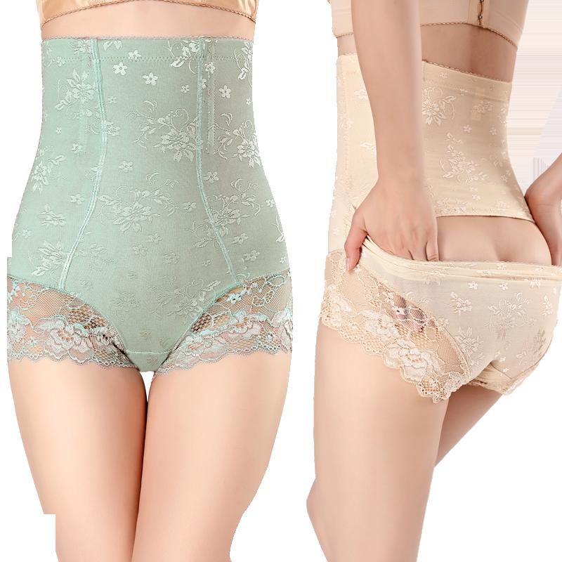 收腹内裤女高腰瘦身提臀塑身纯棉裆产后收腹裤神器塑形束腰后脱式