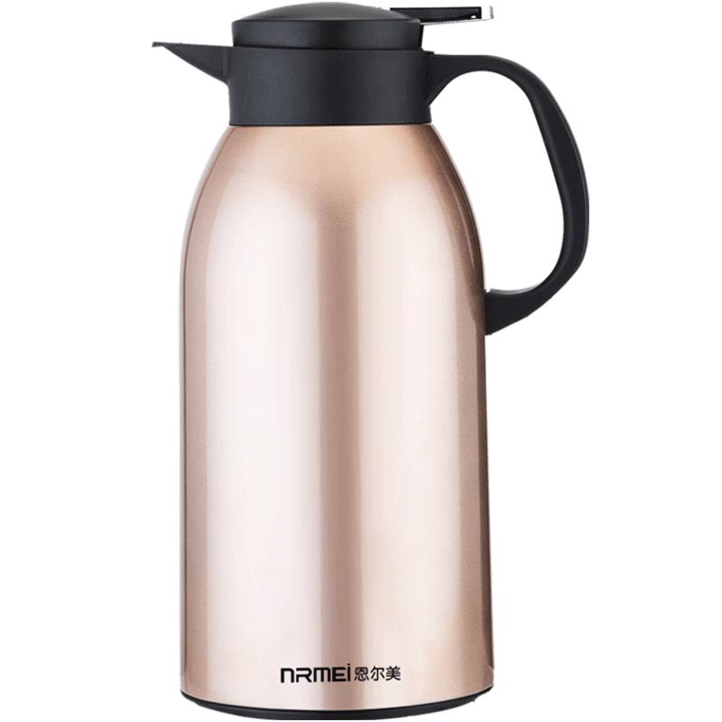 暖壶保温水壶家用保温壶大容量不锈钢热水瓶暖水壶保温瓶玻璃内胆