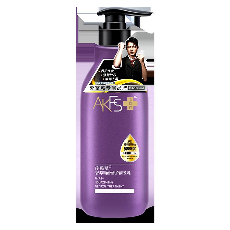 品牌创始人郭富城-去屑控油洗发套装2瓶装