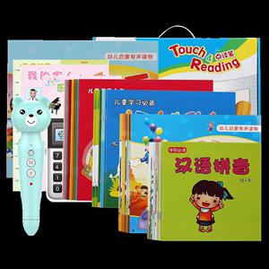 猫贝乐点读笔早教婴幼儿学习岁玩具