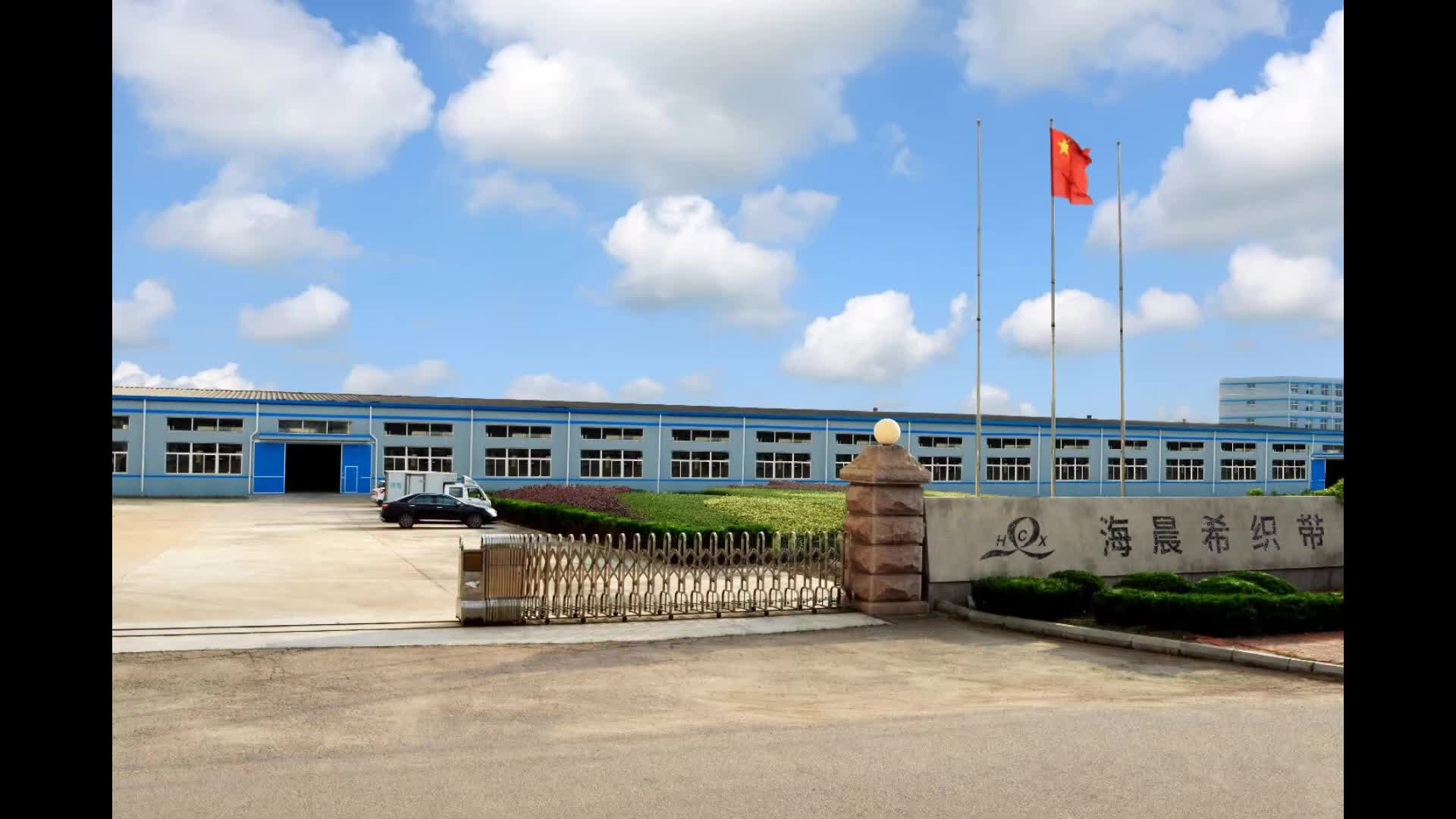 สายรัดวัสดุสายรัดไนลอนโรงงานจีน