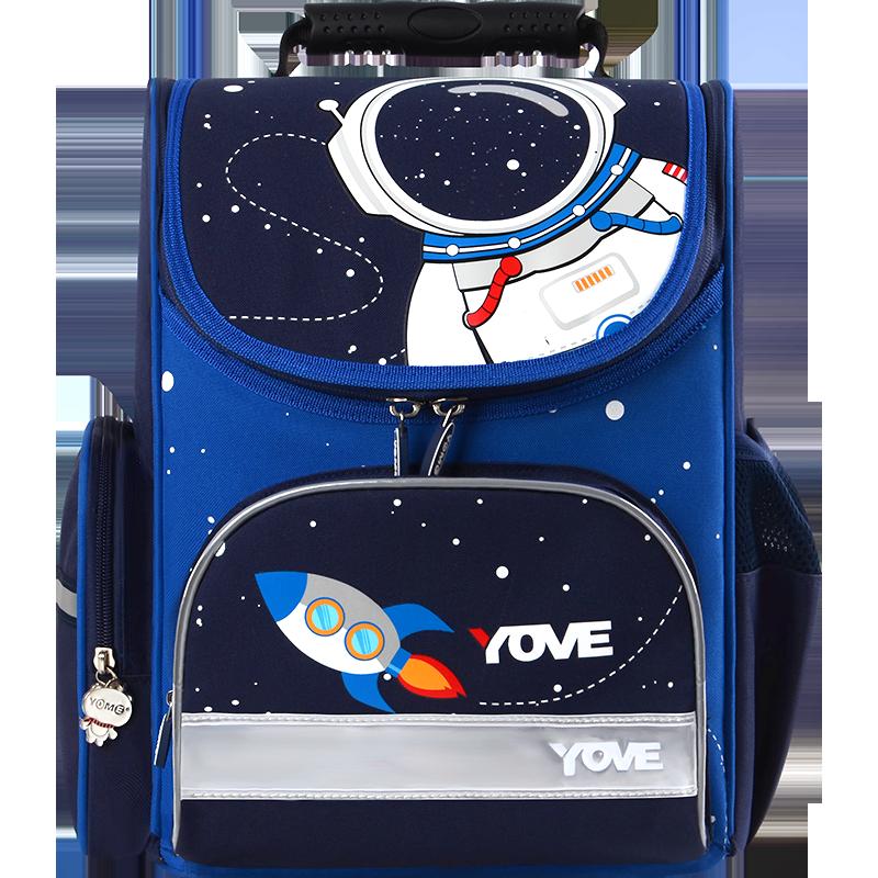 yome小学生书包双肩背包1一年级3二三护脊减负超轻便男童女童儿童