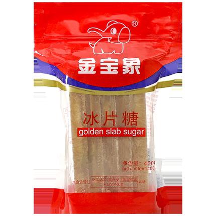 金宝象400g / 500g袋广东做冰片糖