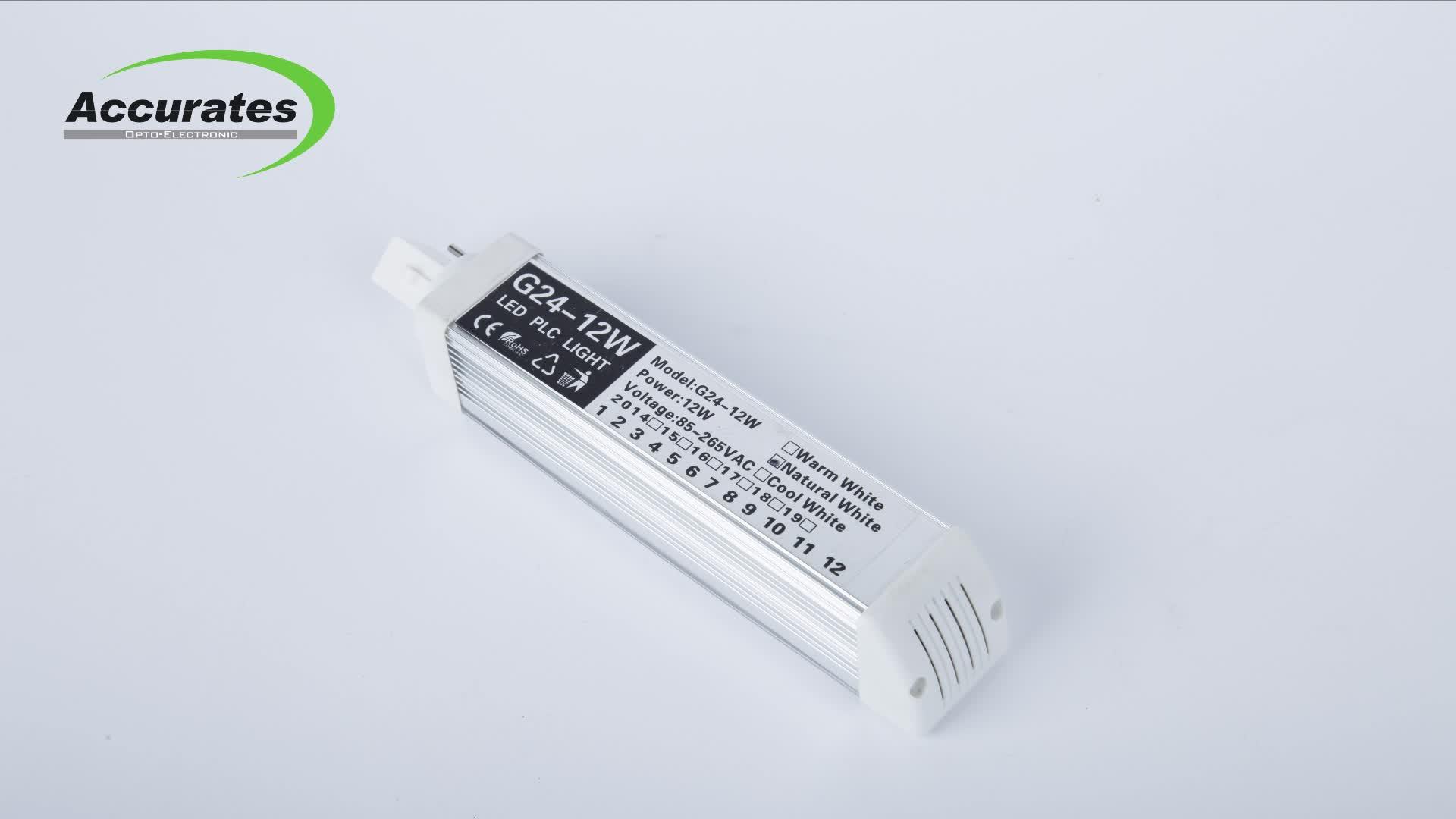 G24 /E27 base SMD 2835 2Pins 4Pins PLC  LED lamp
