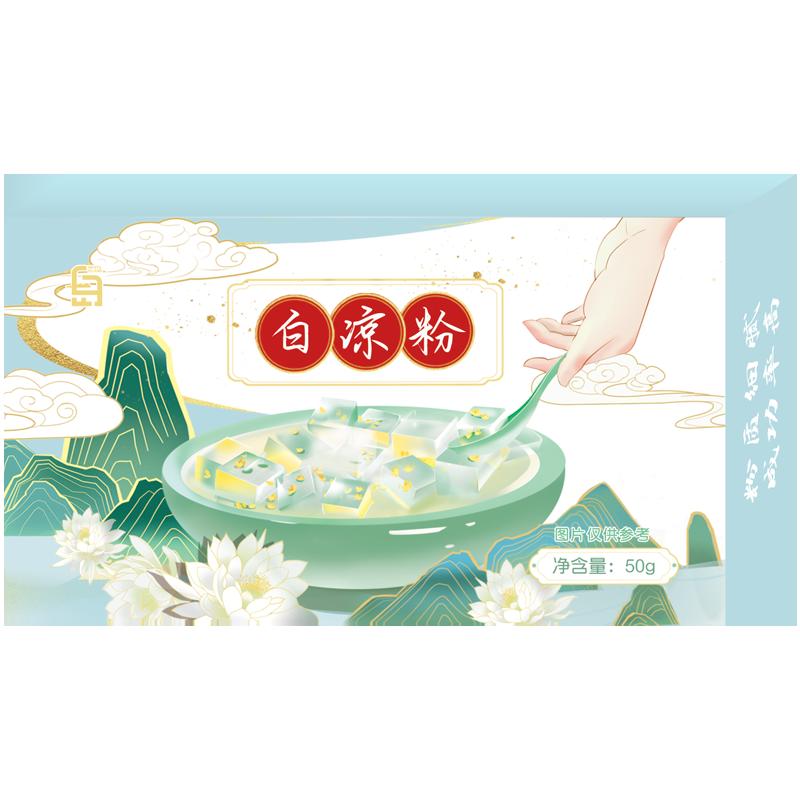 自制食用白凉粉果冻共50g