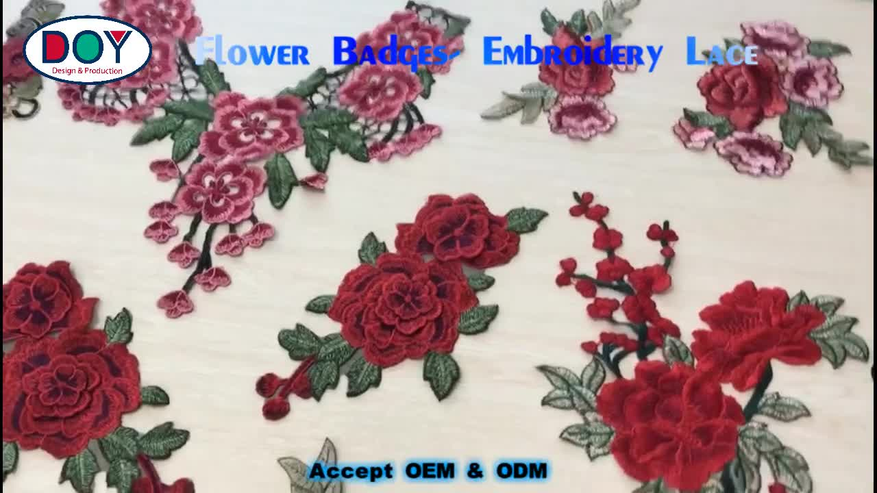 Wholesale water soluble crochet d flower embroidered appliques