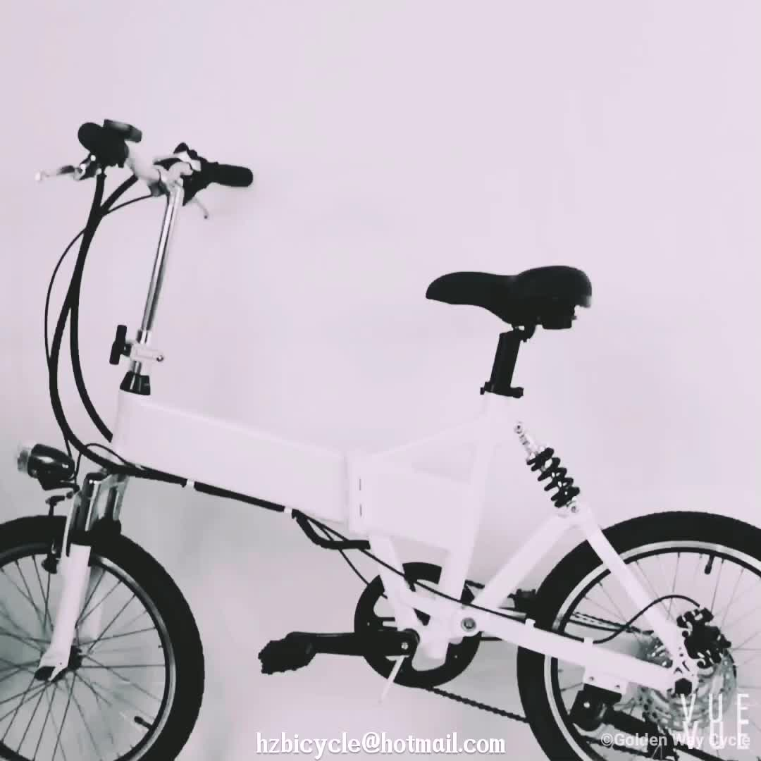 20inch foldable motorized electric e bike made in China
