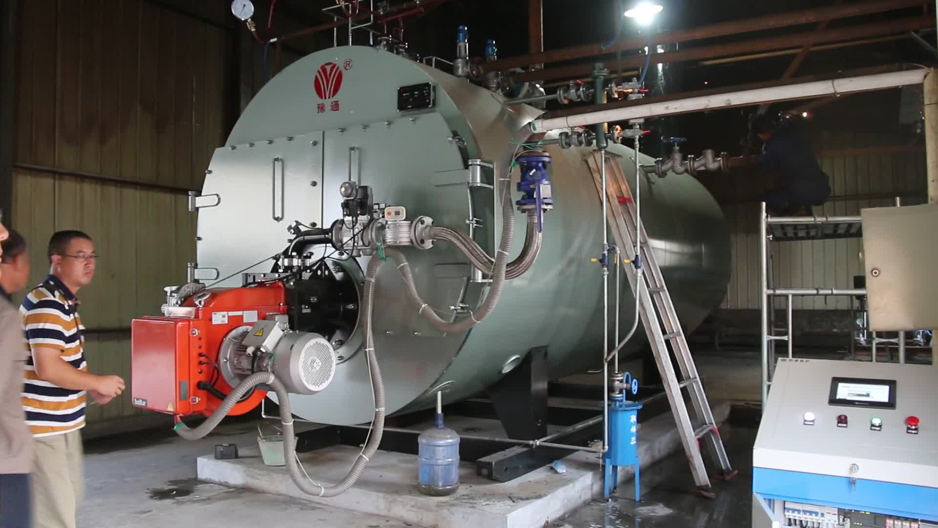 High Efficiency Fire Tube Lpg Gas Fired Steam Generator For Sales