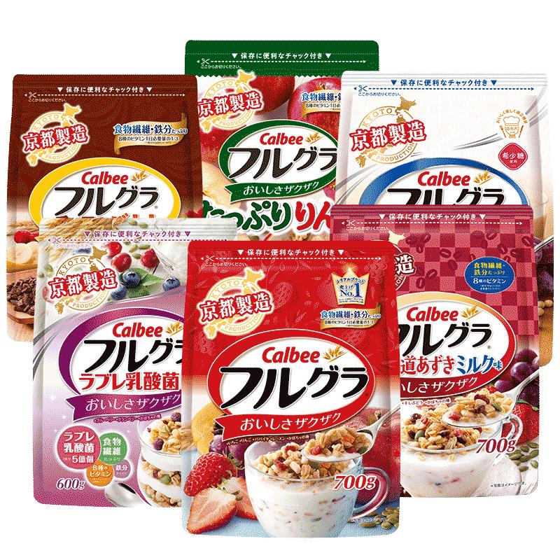 【3袋任选】卡乐比水果麦片冲饮即食干吃进口代餐营养早餐燕麦片