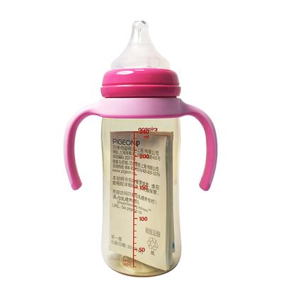 贝亲宽口PPSU奶瓶 宝宝塑料奶瓶新生儿婴幼儿奶瓶带吸管握把奶瓶