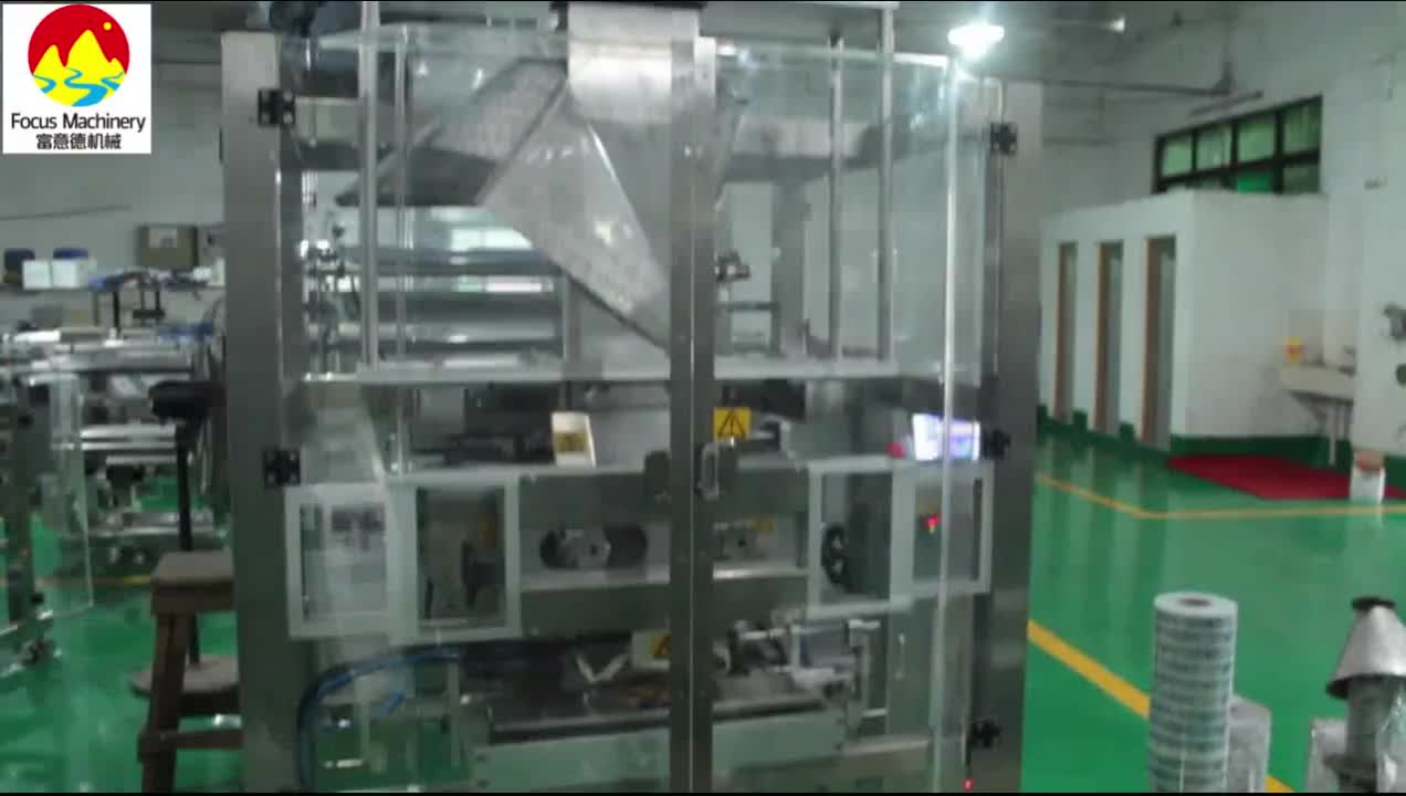 Automatic candy packing machine Quad Bag Type for Granule or Powder or Slices or Puffy Food or Nuts