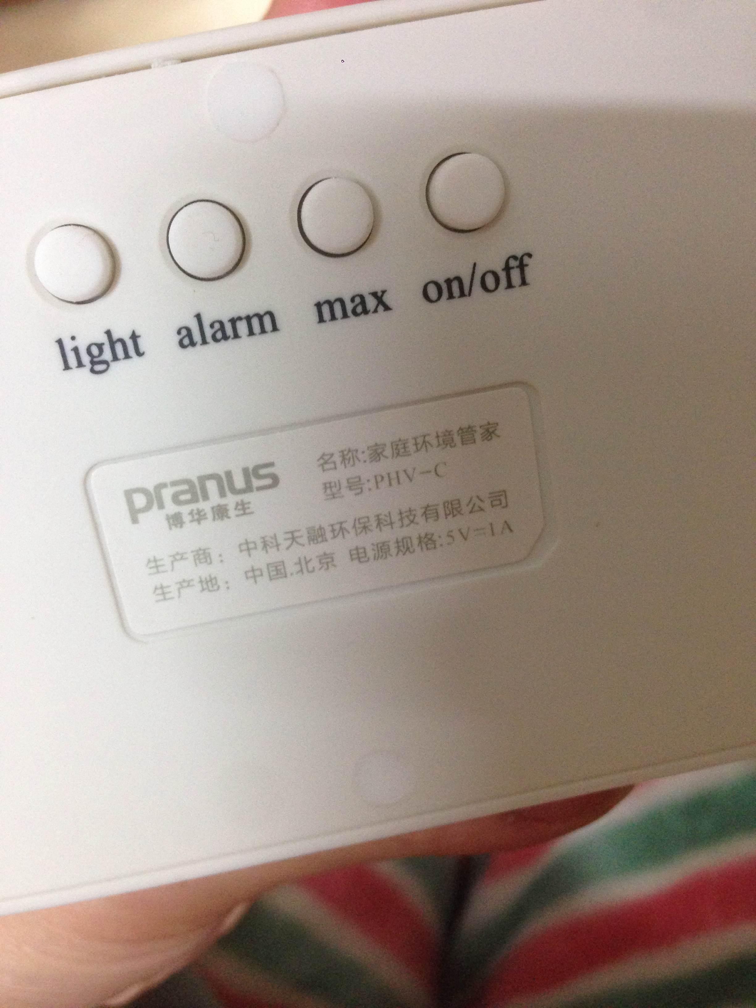 刚漆完的房子甲醛肯定超标了所以买了这款甲醛检测仪