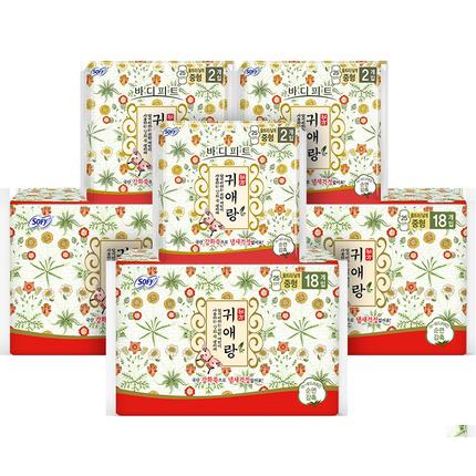 韩国女整箱日用组合装纯棉原卫生巾
