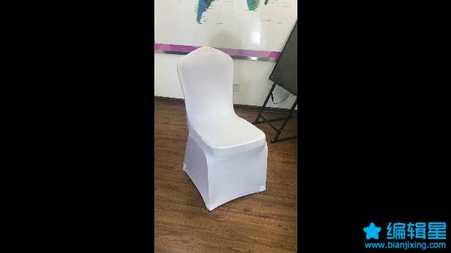 YT00313 toptan ucuz $1 düğün düzenli ziyafet spandex sandalye kılıfı 1.00