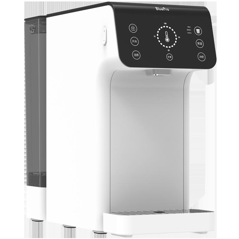 BluePro博乐宝反渗透净水器 厨房家用自来水直饮加热一体饮水机20