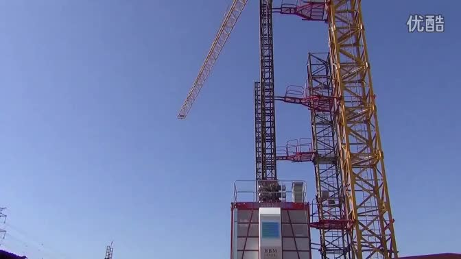 Chinese cheap Gost Approved 2 ton construction elevator, Construction hoist for sale