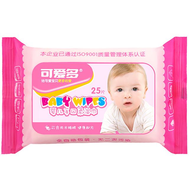 可爱多 婴儿便携手口湿巾10抽30包 儿童宝宝学生外出小包装湿纸巾
