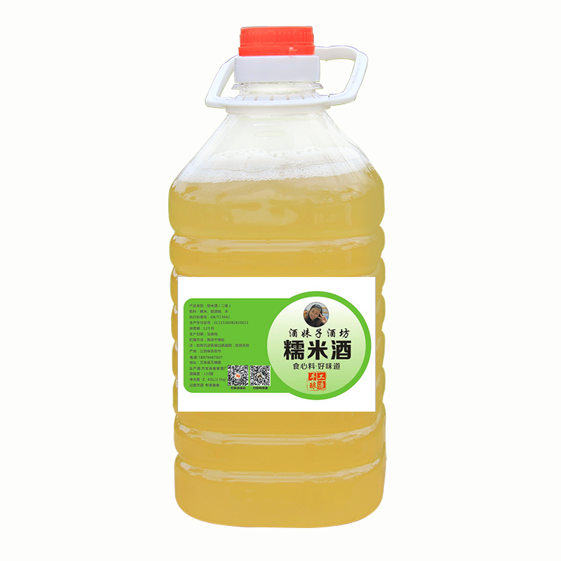 米酒农家自酿纯糯米酒甜酒酿醪糟汁江西客家黄酒产后月子米酒水