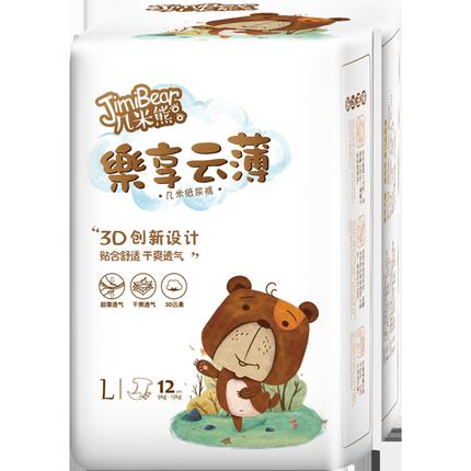 几米熊超薄透气宝贝试用l码尿不湿